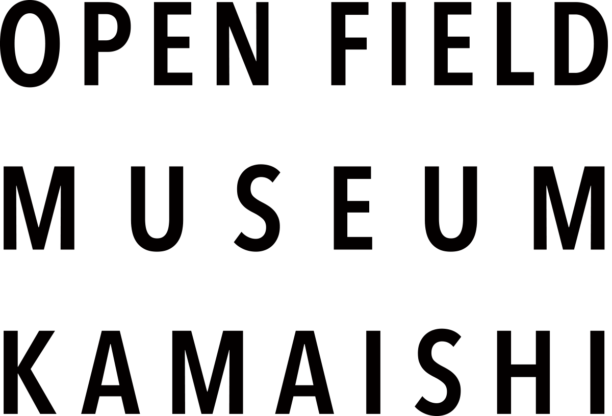 釜石オープン・フィールド・ミュージアム ロゴ